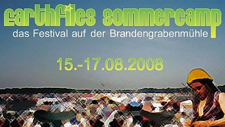 Earthfiles Sommercamp 2008 - Banner